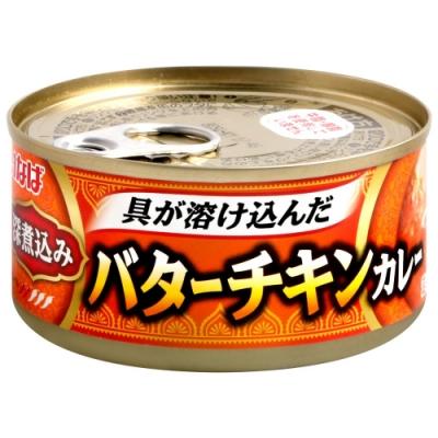稻葉 濃郁法式奶油咖哩罐(165g)