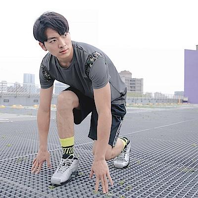 台灣製造~Scafe冰咖啡紗拼接迷彩運動上衣-OB大尺碼