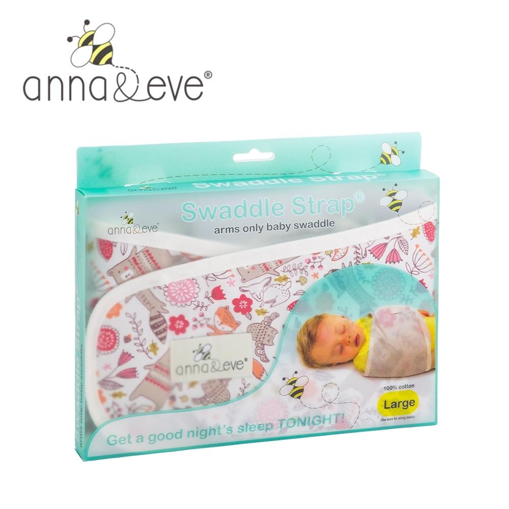 美國 Anna&Eve 嬰兒舒眠包巾 / 防驚跳早產兒肚兜-白色動物俱樂部
