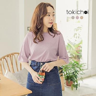 東京著衣-百搭多色高含棉橫條紋上衣-(共三色)