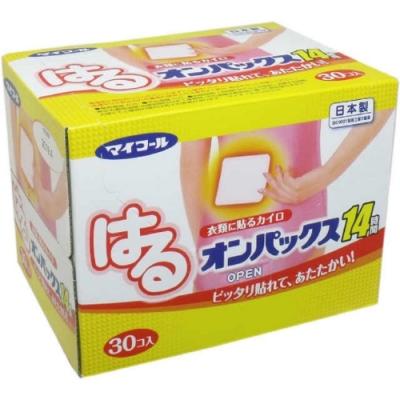 日本【雞仔牌】長效14小時暖暖貼 30貼入