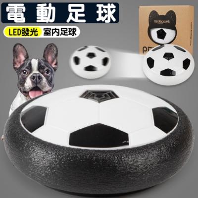 【寵愛有家】酷炫可動可發光足球益智互動寵物玩具(寵物玩具)