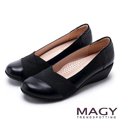 MAGY 復古舒適 牛皮交叉鬆緊帶厚底休閒鞋-黑色