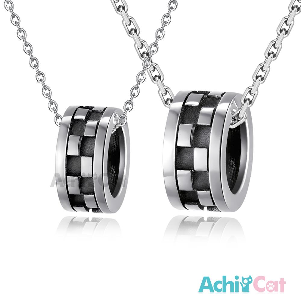 AchiCat 白鋼情侶對鍊 滾動幸福 格紋滾輪