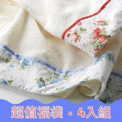 (超值經典福袋4入組)日本丸真 典雅素色純棉毛巾*4(款式隨機)