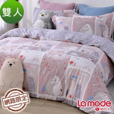 La Mode寢飾 愛的熊抱100%精梳棉兩用被床包組(雙人)