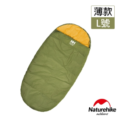 Naturehike 抗寒保暖拼色圓餅加大單人睡袋 L薄款 森林綠