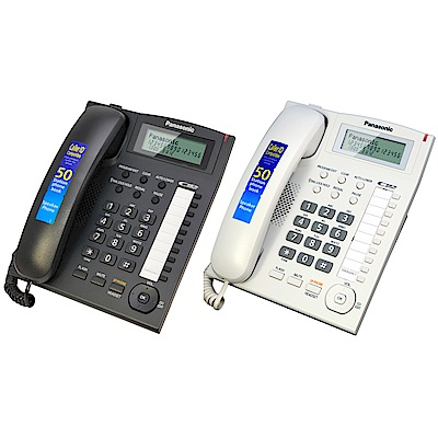 Panasonic 國際牌 多功能來電顯示有線電話KX-TS 880