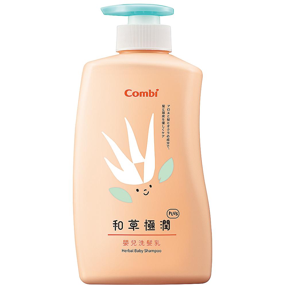 【Combi 康貝】和草極潤嬰兒洗髮乳 plus 500ml