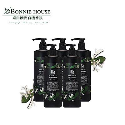 Bonnie House 忍冬精油養護洗髮精1000ml 5入組