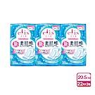 日本大王elis 愛麗思新素肌感日用量少型 20.5cm 22片X3包/組_