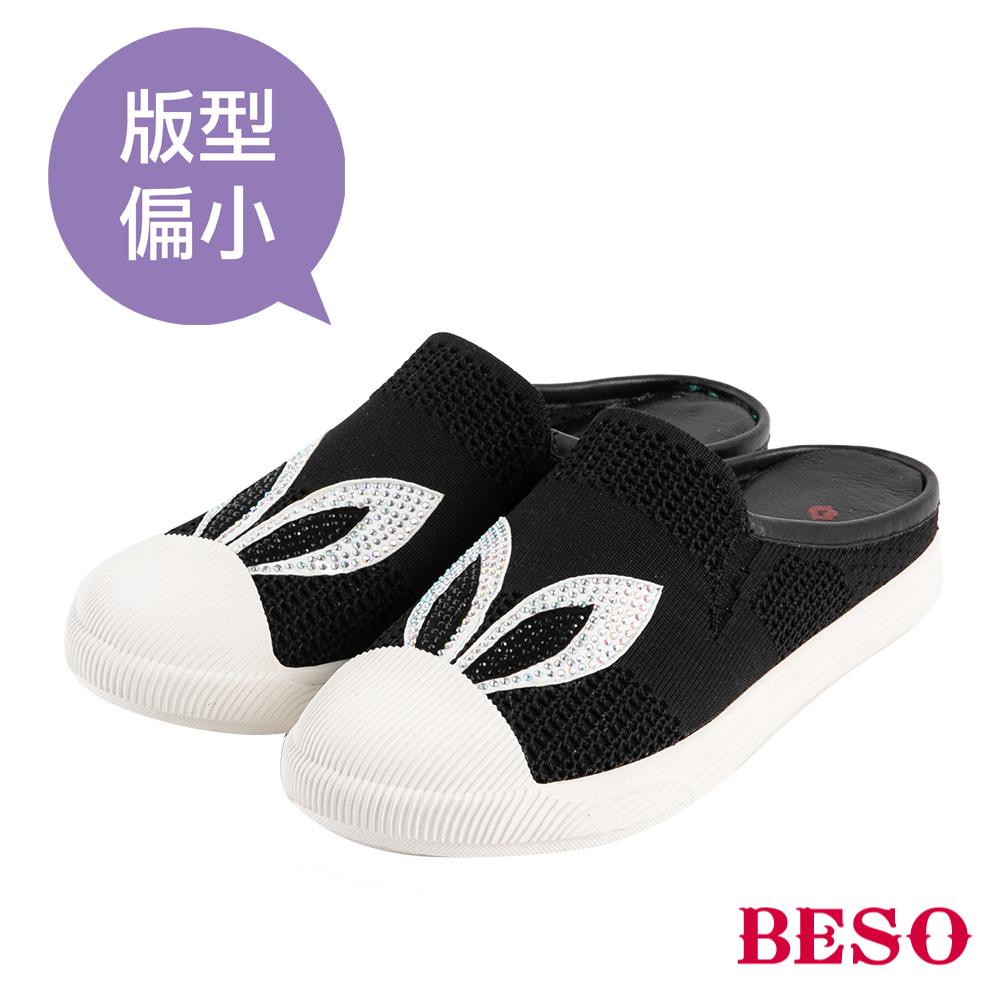 BESO 俏麗萌兔 沖孔拖鞋式休閒鞋~黑