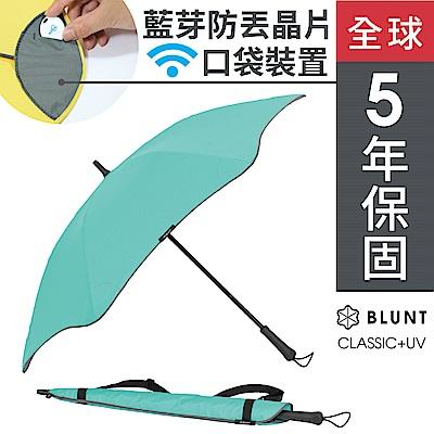 BLUNT CLASSIC UV+ 直傘大號 蒂芬妮綠