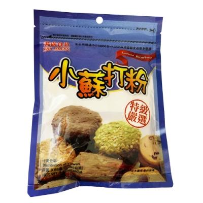 耆盛 小蘇打粉(280g)