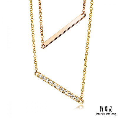 點睛品 18K玫瑰金黃K金 長方鑽鍊項鍊