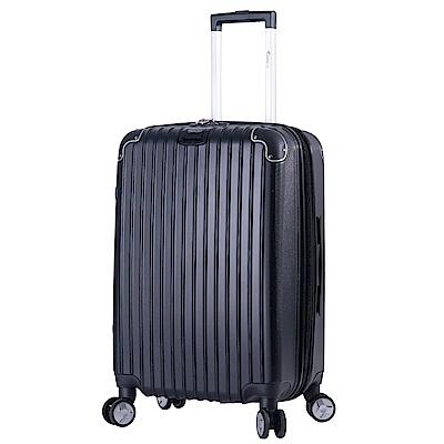 DF travel - 升級版多彩記憶玩色硬殼可加大閃耀鑽石紋20吋行李箱-共8色