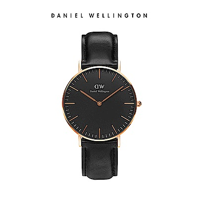 DW 手錶 官方旗艦店 36mm玫瑰金框 Classic Black 爵士黑真皮皮革
