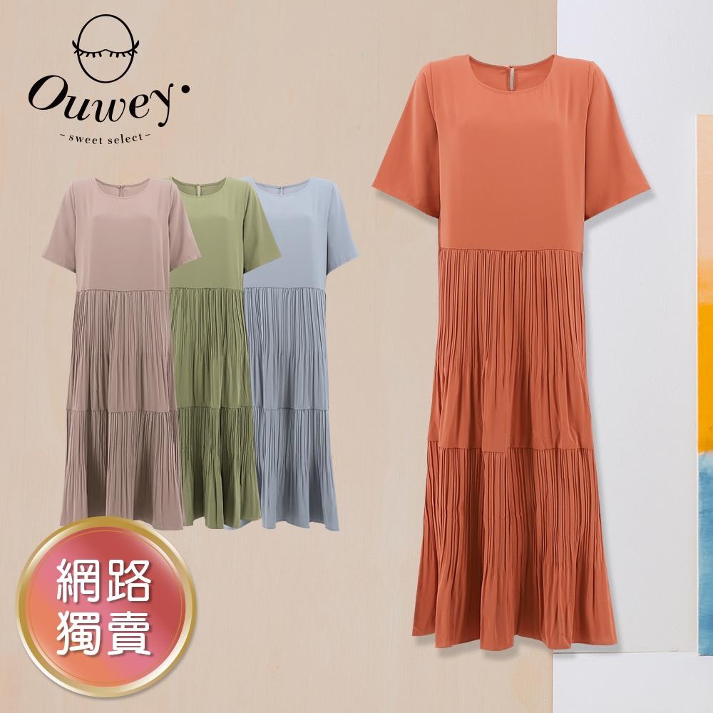 OUWEY歐薇 簡約壓褶波浪層次造型洋裝(淺紅/綠/淺藍/粉)3212467040