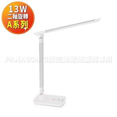 Panasonic國際牌 A系列二軸旋轉LED護眼檯燈(銀色HH-LT061509)