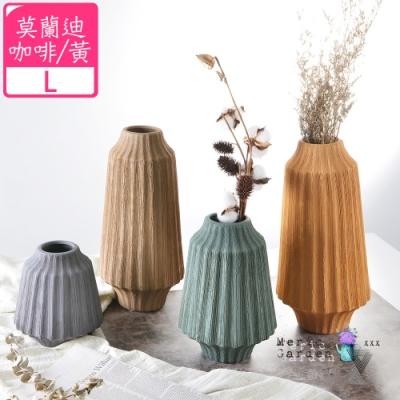 【Meric Garden】現代創意手工拉絲藝術裝飾陶瓷花瓶/花器_L
