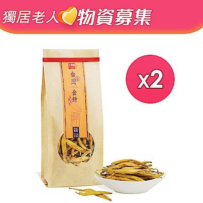 【 YAHOO購物 x弘道基金會 】十翼饌 上等台灣金針(70g)x2包 $225
