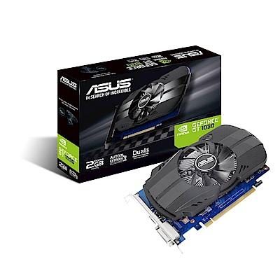 華碩 ASUS PH GeForce® GT 1030 2GB 顯示卡