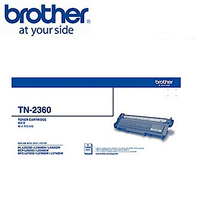 Brother TN-2360 原廠公司貨碳粉匣