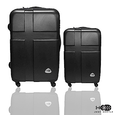 Just Beetle 愛琴海系列經典兩件組28吋20吋 輕硬殼旅行箱行李箱-時尚黑