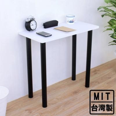 頂堅 小型書桌 餐桌 電腦桌 洽談桌 工作桌-深40x寬80x高75/公分 三色可選