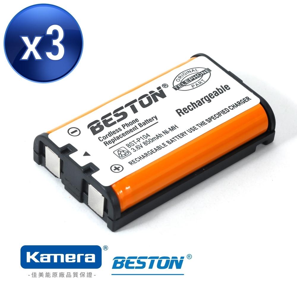 BESTON 無線電話電池for Panasonic HHR-P104 三入組