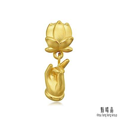 點睛品 Charme 文化祝福 佛手拈花 黃金串珠
