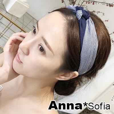 AnnaSofia 甜美星點雙拼繞結 彈性寬髮帶(藏藍系)