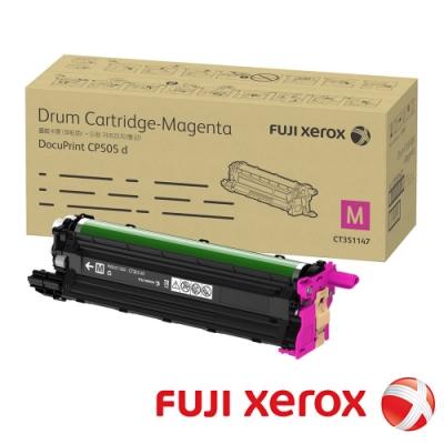 FujiXerox 彩色505系列原廠紅色感光鼓 CT351147(40K)