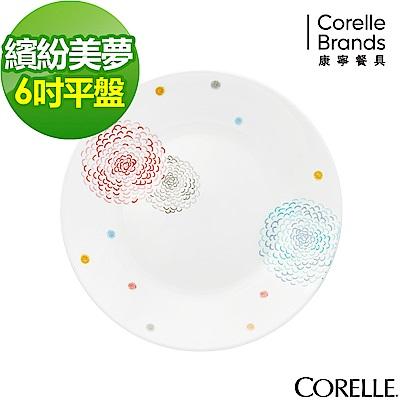 CORELLE 康寧 繽紛美夢6吋平盤