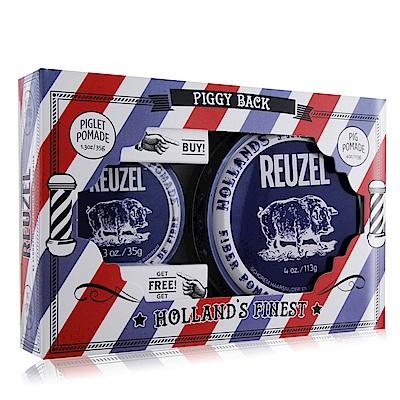 荷蘭 REUZEL豬油 深藍豬 黑豬 強力纖維級水性髮泥禮盒組 35g+113g水洗式髮油