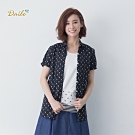 【Dailo】小白鶴休閒襯衫-(藍色)