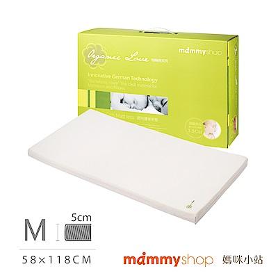 【媽咪小站】VE系列-嬰兒護脊床墊M號 厚5cm(58 x 118cm)