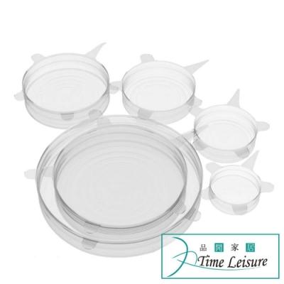 Time Leisure 食品級彈性矽膠食物保鮮蓋/鍋碗密封/杯蓋 6入組