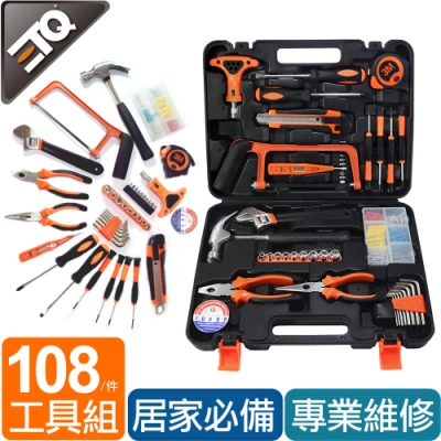 ETQ USA 108件工具組