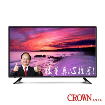 【皇冠CROWN】43型HD低藍光多媒體數位液晶顯示器(CR-43WT01)