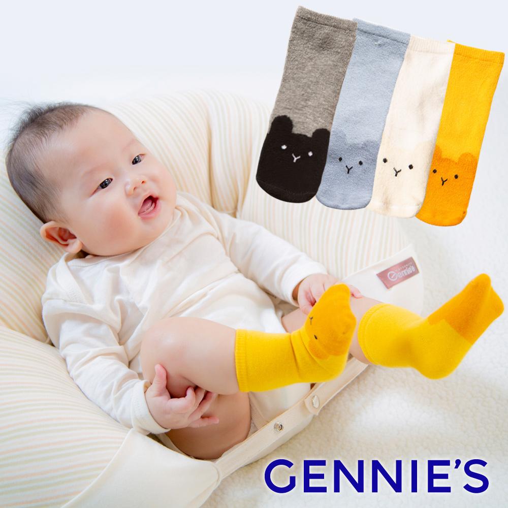 Gennies奇妮-純棉寶寶長襪4雙入(BE63)