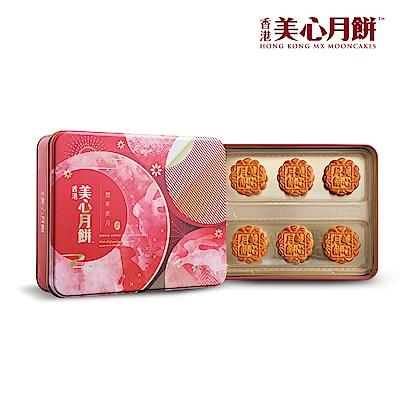 美心 豐年美月月餅禮盒(70gx6入)