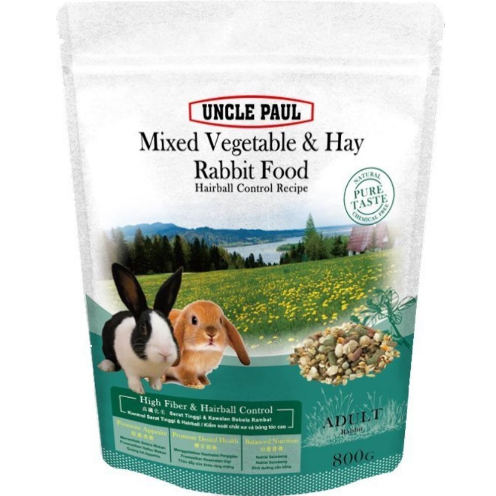 保羅叔叔 蔬菜乾草混和兔料 800G 兩包組