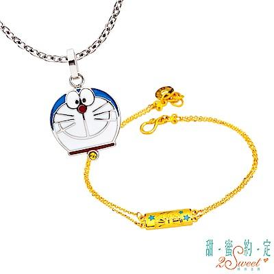甜蜜約定 Doraemon 經典哆啦A夢白鋼墜子+宇宙樂園黃金手鍊