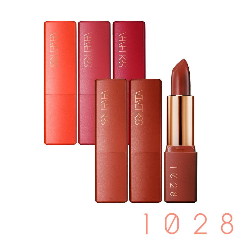 1028 唇迷心竅好色唇膏(6色號任選)