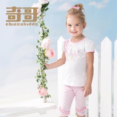 奇哥 花園比得條紋七分合身褲-粉 (2-5歲)