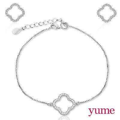 YUME 幸運草套組(手鍊+耳環)