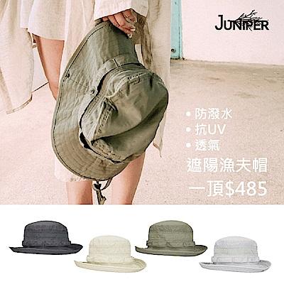 [時時樂限定]JUNIPER 抗紫外線防UV透氣超大頭圍尺寸遮陽高頂漁夫帽