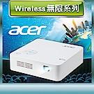 acer C202i FWVGA LED行動投影機(300流明)