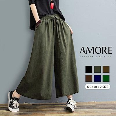 【Amore女裝】熱銷千件-好評加碼-韓國人氣水洗棉麻寬八分褲裙